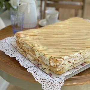 Лимонный Торт (Прямоугольный)