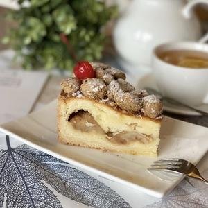 Фундучно - Яблочный тарт